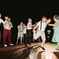 Wedding photographer Sergey Kaba (kabasochi). Photo of 17.08.2018