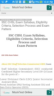 SSC_CHSL_Syllabus - náhled
