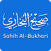 Sahih Bukhari – All Hadiths