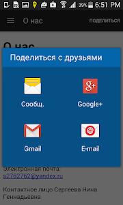 Такси Сейчас screenshot 3