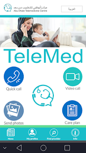 TeleMed- screenshot thumbnail