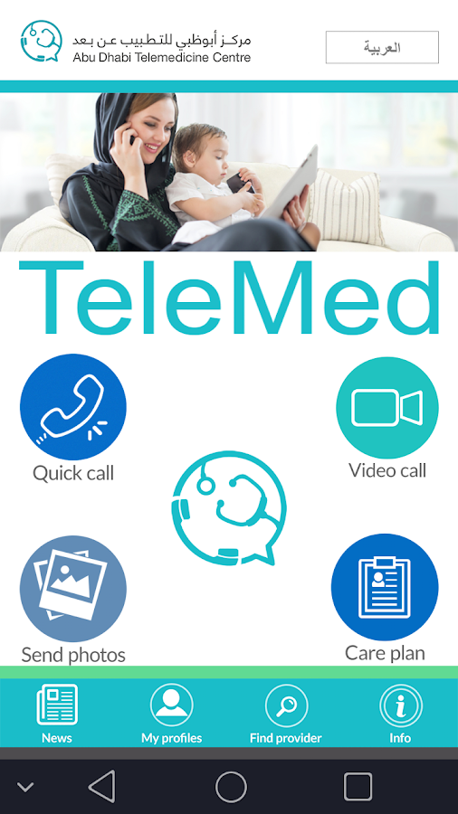 TeleMed- screenshot