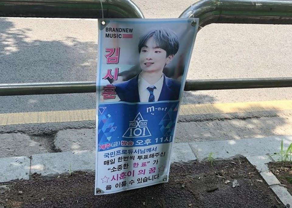kimsihoon5