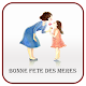 Download Fête des mères sms maman 2019 For PC Windows and Mac