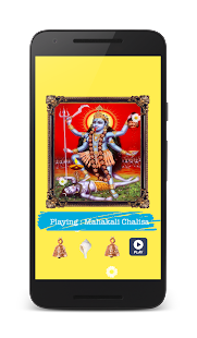 Powerful Mahakali Chalisa - náhled