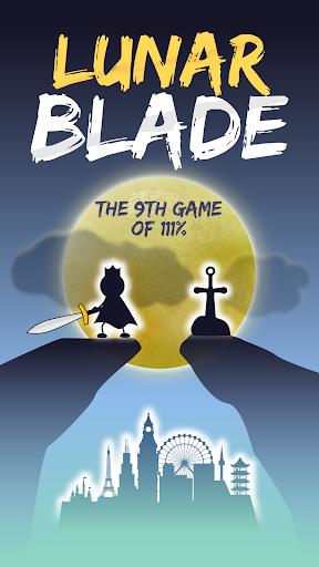 루나블레이드 Lunar Blade