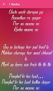 Lyrics of Shubh Mangal Saavdhan - náhled