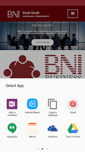 BNI Surat South- screenshot thumbnail