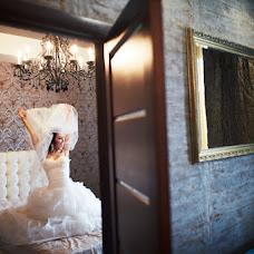 Wedding photographer Dina Ermolenko (DinaKotikova). Photo of 27.08.2014