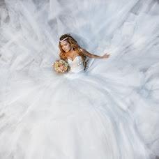 Wedding photographer Evgeniy Medov (jenja-x). Photo of 23.04.2016