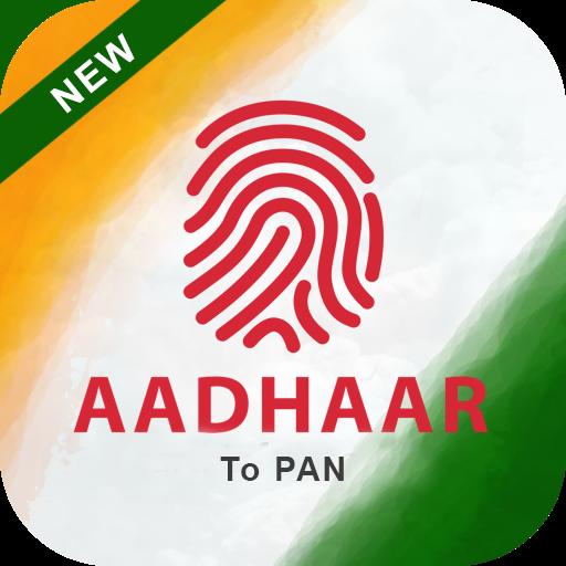 Link Aadhar to PAN