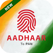Link Aadhar to PAN