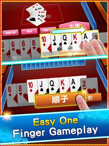 u795eu4f86u4e5fu64b2u514bPoker - Big2, Sevens, Landlord, Chinese Poker screenshots 8