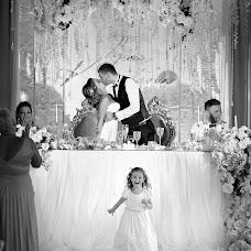 Wedding photographer Ruslan Babin (ruslanbabin). Photo of 20.06.2018
