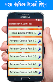 Learn English In A Little Day - náhled