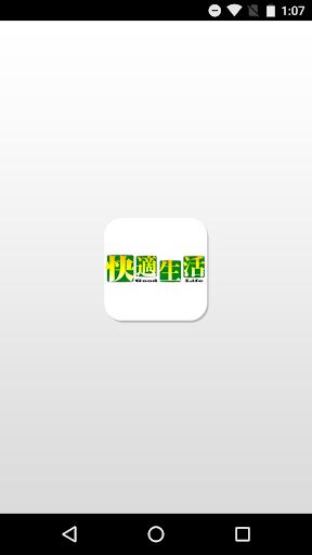 総合通販「快適生活アプリ」全国のTVラジオ新聞でもおなじみ!