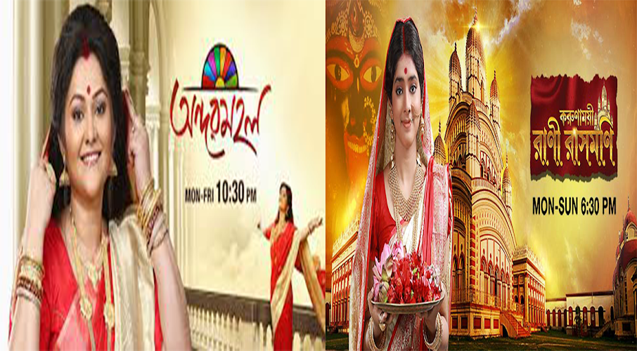 Download Zee Bangla 🔴LIVE All Serial HD APK latest version