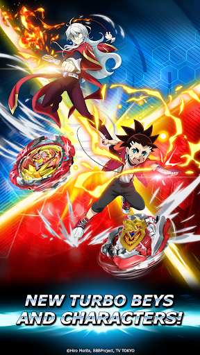Beyblade Burst Rivals 2.4.1 screenshots 2