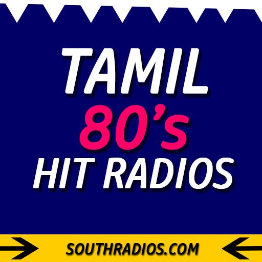 találatot tamil