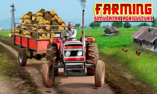 Heavy Duty Tractor Farming Tools 2018  captures d'écran 1
