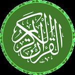 Quran MP3 2018 Icon