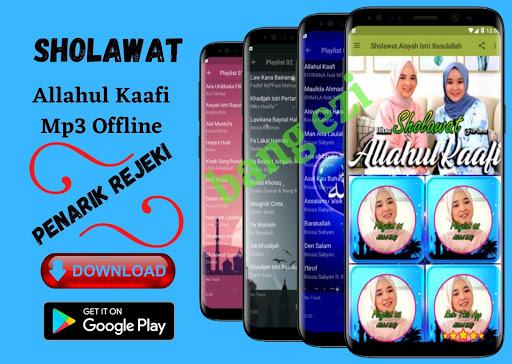 sholawat allahul kafi pelancar rejeki offline screenshot 1