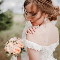 Wedding photographer Angelina Korf (angelinakphoto). Photo of 09.08.2018