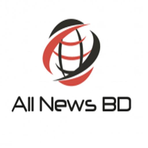 All News BD