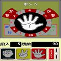 Rock-paper-scissors icon