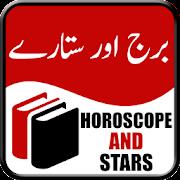 Burj Aur Sitary (Horoscope)