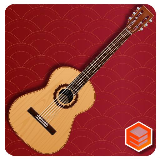 Japan Oldies Guitar
