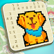 Pixel Cross™-ピクロス謎解きゲーム