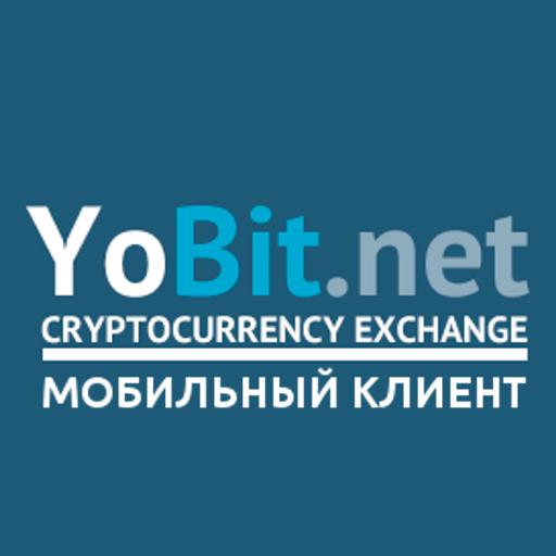 Yobit.net - Мобильный клиент