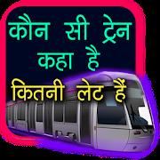 Train Timetable India: Train Running Status Live