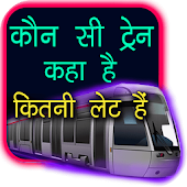 Train Details, PNR staus and Fare