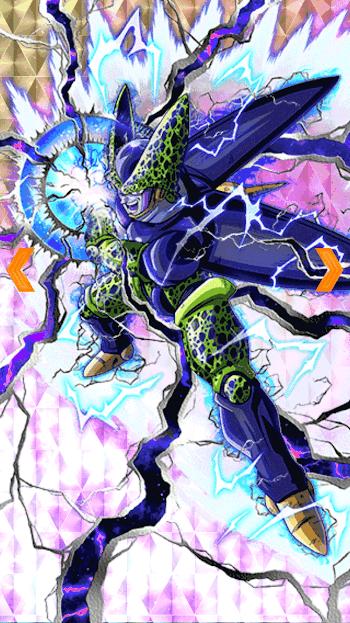 滅びの閃光・パーフェクトセル