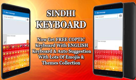 Download Sindhi keyboard For PC Windows and Mac apk screenshot 14