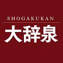 デジタル大辞泉(小学館)進化する国語辞典・最新版:2019年版 icon