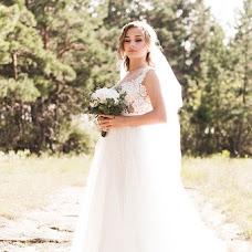 Wedding photographer Darya Demidova (ddemidova). Photo of 19.08.2017