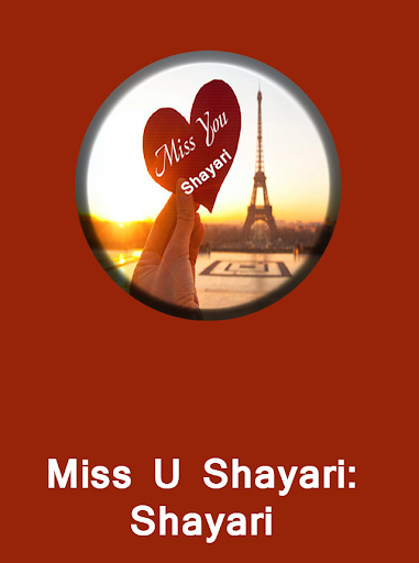Download Miss You Shayari Free For Android Miss You Shayari Apk Download Steprimo Com