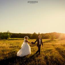 Wedding photographer Anton Mironovich (banzai). Photo of 02.09.2016