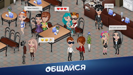 Avataria - social life & fashion in virtual world screenshots 16