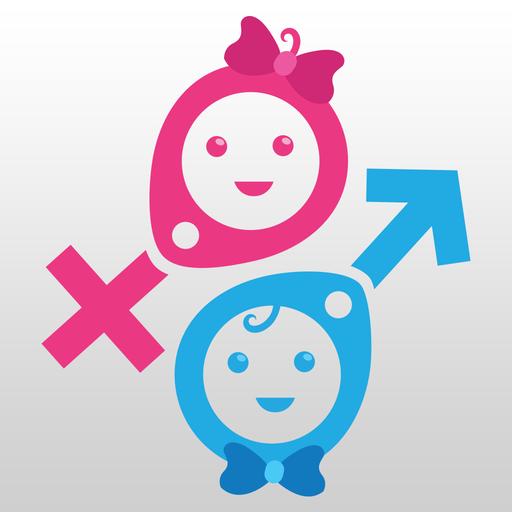 Baby Gender Predictor - Girl or Boy