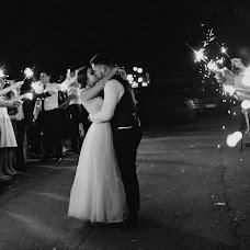 Fotógrafo de casamento Kristina Lebedeva (krislebedeva). Foto de 18.01.2019