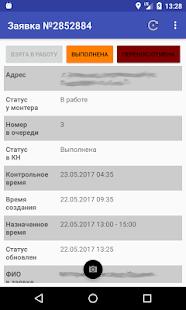 AgentKDG - náhled