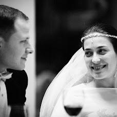 Wedding photographer Sasha Vedin (swed). Photo of 11.05.2016