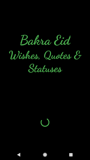 Bakra Eid Wishes, Quotes and Statuses ??? screenshot 1