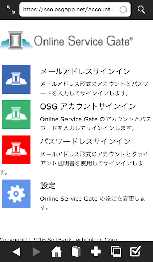 OSG Browser  Windows u7528 3