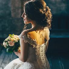 婚礼摄影师Anya Poskonnova(AnyaPos)。04.05.2018的照片