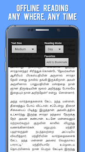 Vikramathithan stories in tamil